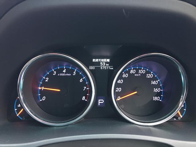 トヨタ マークX 250G リラックスセレクション バックカメラ スマートキー