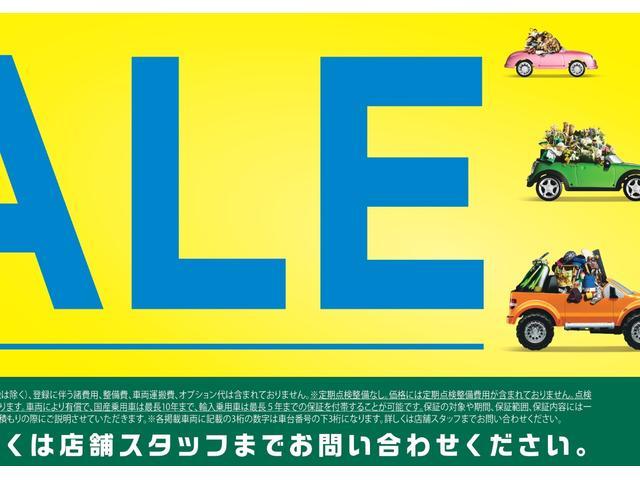 G ワンオーナー キーレス 純正CD/AUX(4枚目)