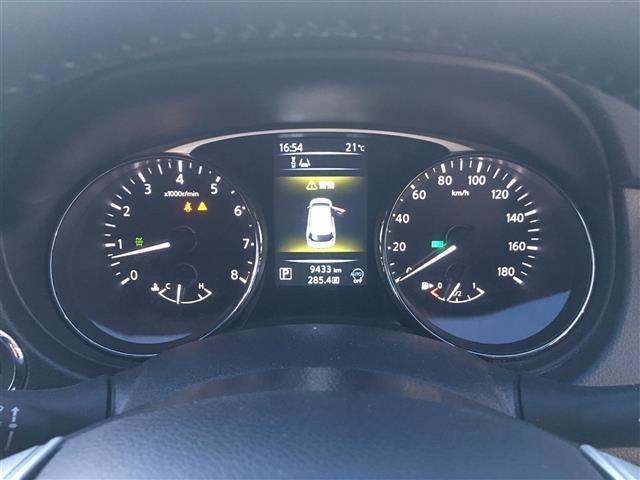 日産 エクストレイル 20X エマージェンシーブレーキ/4WD/ワンオーナー