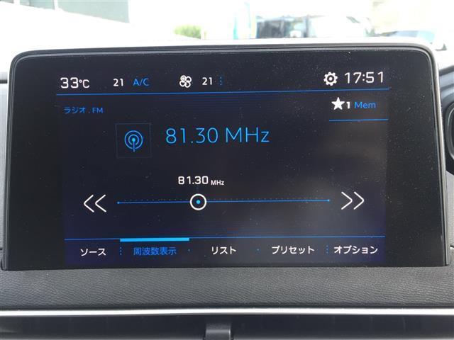 「プジョー」「プジョー 3008」「SUV・クロカン」「愛知県」の中古車6