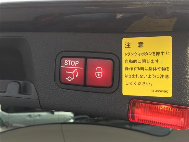 「メルセデスベンツ」「Cクラスワゴン」「ステーションワゴン」「東京都」の中古車11