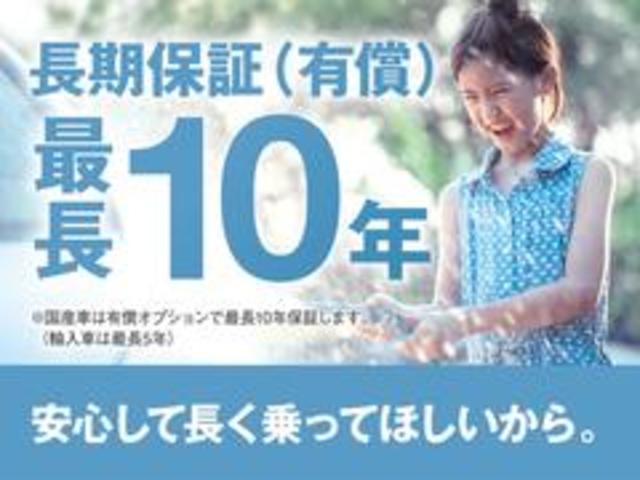 「ダイハツ」「タント」「コンパクトカー」「大阪府」の中古車20