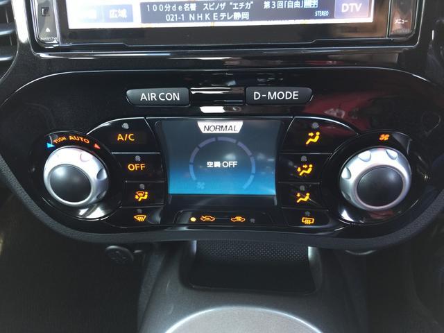 15RX Vセレクション(6枚目)