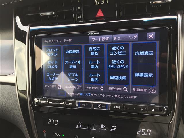 「トヨタ」「ハリアー」「SUV・クロカン」「滋賀県」の中古車13