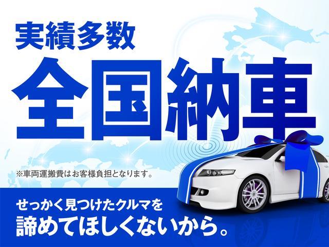 「トヨタ」「ハリアー」「SUV・クロカン」「滋賀県」の中古車29