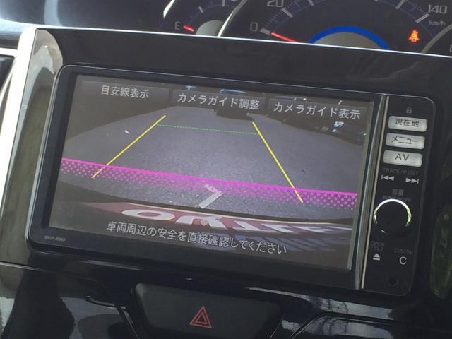 カスタムX SA 純正ナビ AM FM CD DVD SD AUX BT フルセグTV Bカメラ コーナーセンサー 衝突軽減B 片側パワスラドア ETC LEDライト フォグ A-ストップ サンシェード 14インチAW(6枚目)
