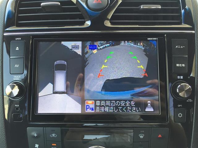 「日産」「セレナ」「ミニバン・ワンボックス」「長崎県」の中古車4