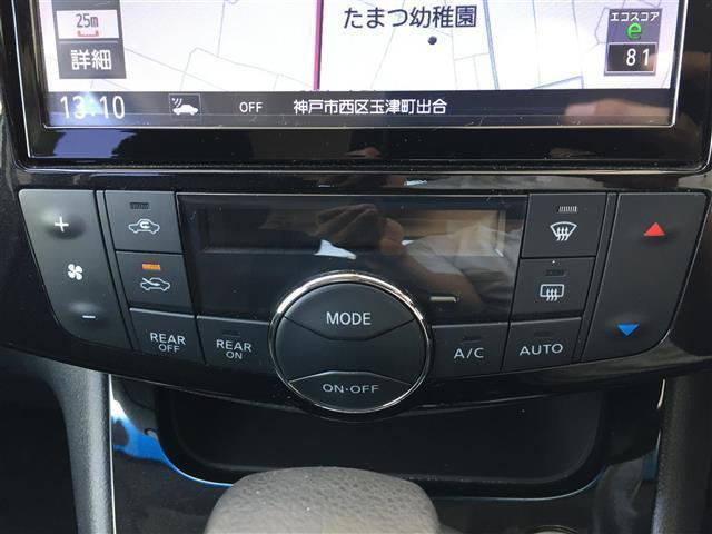 「日産」「セレナ」「ミニバン・ワンボックス」「長崎県」の中古車7