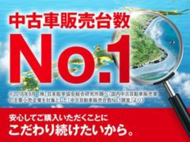 「ダイハツ」「タント」「コンパクトカー」「兵庫県」の中古車19