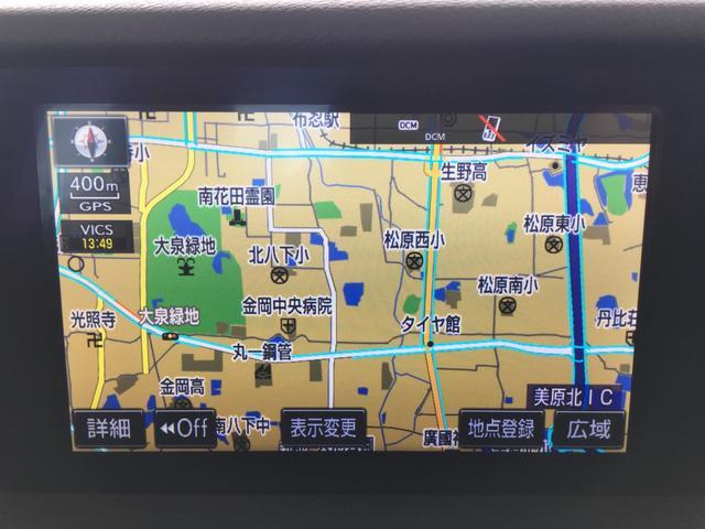 「レクサス」「IS」「セダン」「兵庫県」の中古車11
