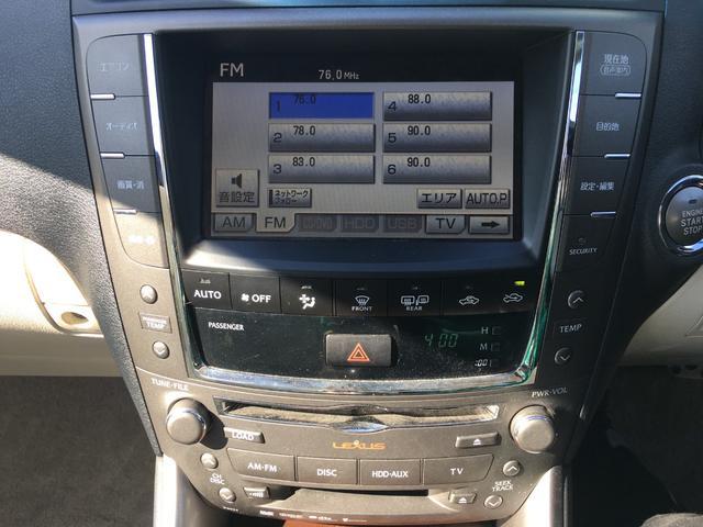 「レクサス」「IS」「オープンカー」「福岡県」の中古車19