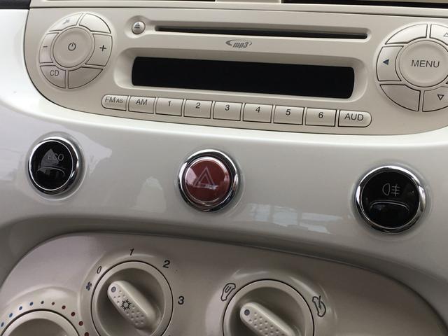 ペコレッラ 100台限定車 レザーシート(8枚目)