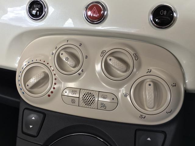 ペコレッラ 100台限定車 レザーシート(9枚目)