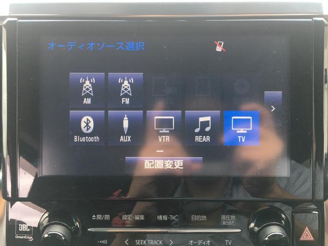 ZR Gエディション 4WD/JBLサウンド/純正メモリナビ/CD/DVD/BT/フルセグ/純正フリップダウンモニター/バックカメラETC/両側パワースライドドア/パワーバックドア/ステアリングヒーター/シートヒーター(12枚目)