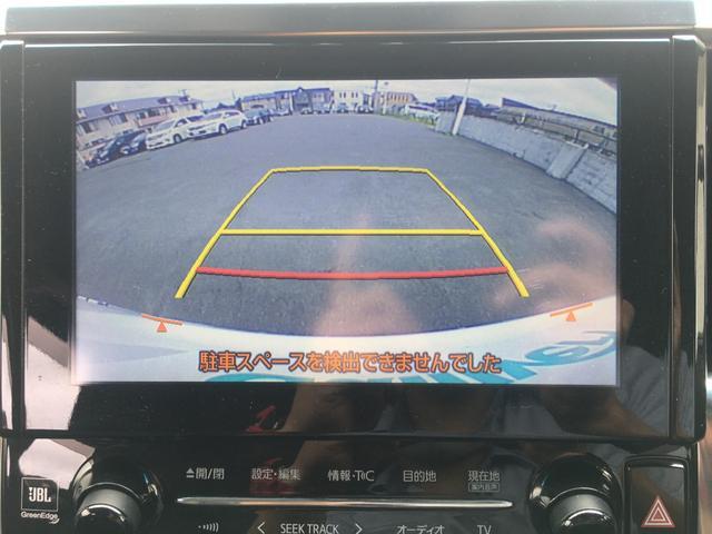 ZR Gエディション 4WD/JBLサウンド/純正メモリナビ/CD/DVD/BT/フルセグ/純正フリップダウンモニター/バックカメラETC/両側パワースライドドア/パワーバックドア/ステアリングヒーター/シートヒーター(13枚目)