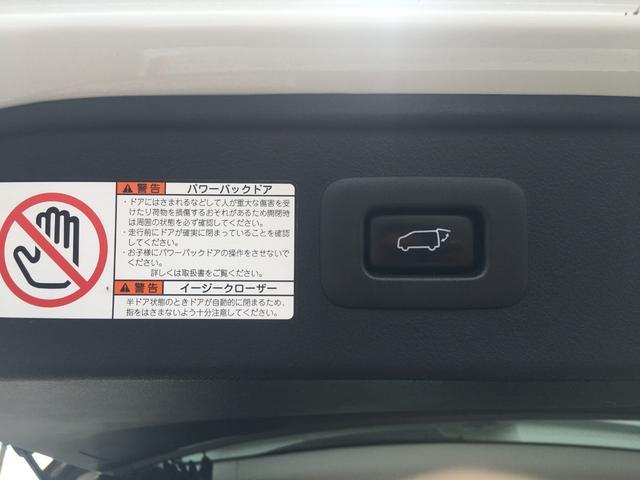 ZR Gエディション 4WD/JBLサウンド/純正メモリナビ/CD/DVD/BT/フルセグ/純正フリップダウンモニター/バックカメラETC/両側パワースライドドア/パワーバックドア/ステアリングヒーター/シートヒーター(39枚目)