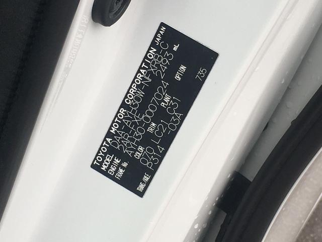 ZR Gエディション 4WD/JBLサウンド/純正メモリナビ/CD/DVD/BT/フルセグ/純正フリップダウンモニター/バックカメラETC/両側パワースライドドア/パワーバックドア/ステアリングヒーター/シートヒーター(45枚目)