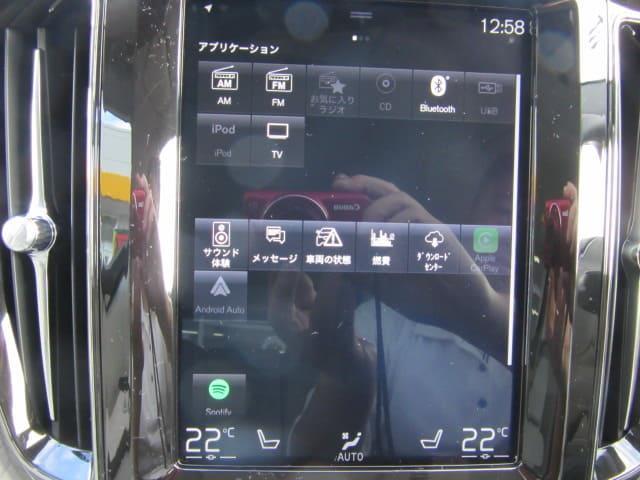 「ボルボ」「ボルボ XC60」「SUV・クロカン」「静岡県」の中古車17