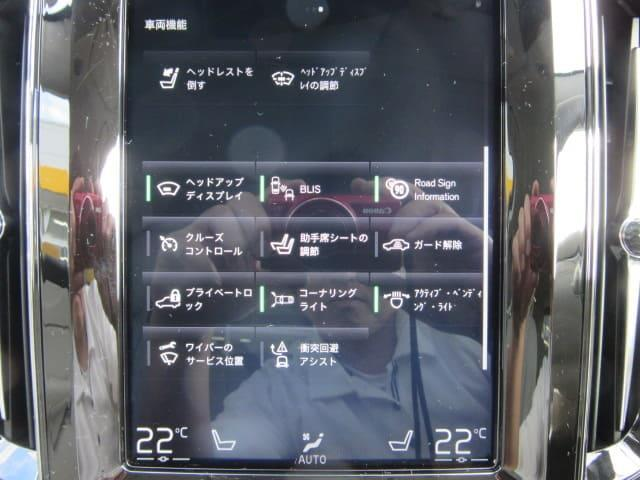 「ボルボ」「ボルボ XC60」「SUV・クロカン」「静岡県」の中古車19