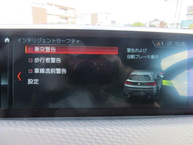 「BMW」「X2」「SUV・クロカン」「静岡県」の中古車20
