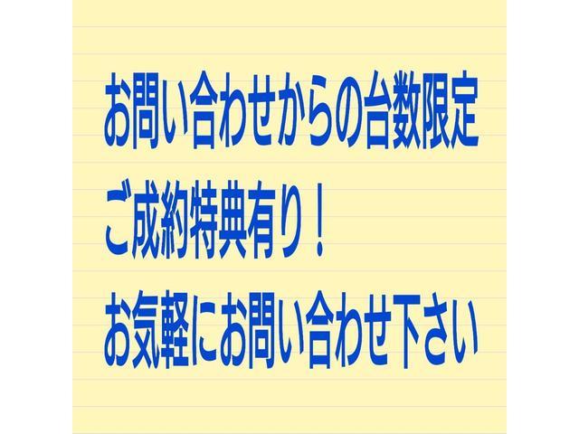 「ホンダ」「S660」「オープンカー」「広島県」の中古車19