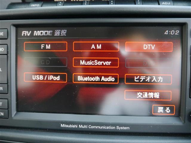 「三菱」「パジェロ」「SUV・クロカン」「山口県」の中古車10