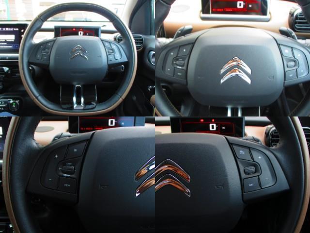 「シトロエン」「シトロエン C4 カクタス」「SUV・クロカン」「三重県」の中古車14