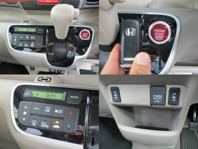 「ホンダ」「N-BOX」「コンパクトカー」「三重県」の中古車12