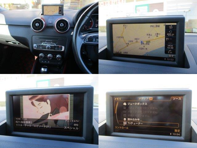 「アウディ」「アウディ A1」「コンパクトカー」「三重県」の中古車13