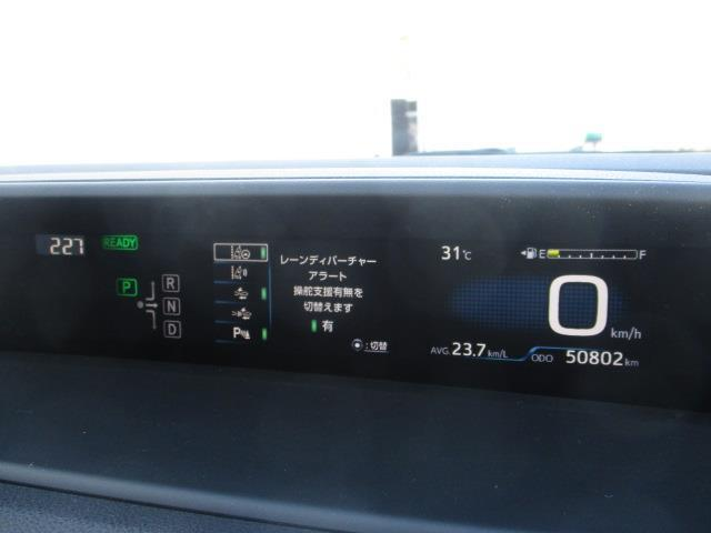 A トヨタセーフティセンスP 純正9型ナビ(23枚目)