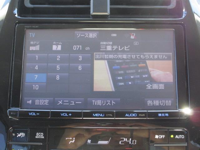 A トヨタセーフティセンスP 純正9型ナビ(28枚目)