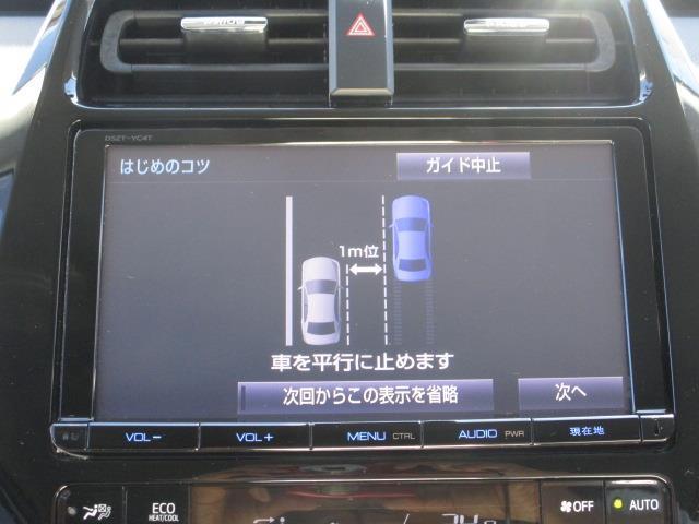 A トヨタセーフティセンスP 純正9型ナビ(30枚目)