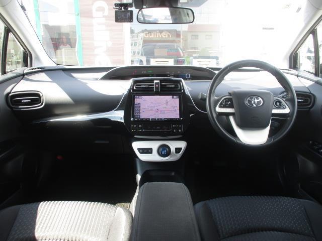 S トヨタセーフティセンスP 社外9型ナビ スマートキー プッシュスタート(3枚目)