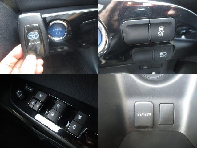 S トヨタセーフティセンスP 社外9型ナビ スマートキー プッシュスタート(12枚目)