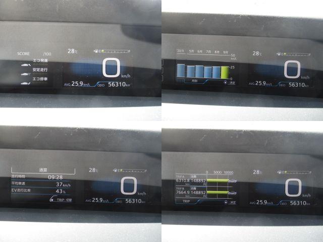 S トヨタセーフティセンスP 社外9型ナビ スマートキー プッシュスタート(14枚目)