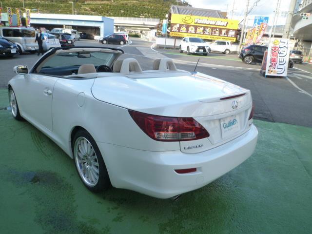 「レクサス」「IS」「オープンカー」「和歌山県」の中古車2