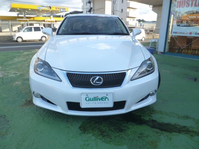 「レクサス」「IS」「オープンカー」「和歌山県」の中古車6