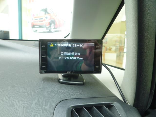 「トヨタ」「プリウス」「セダン」「和歌山県」の中古車20