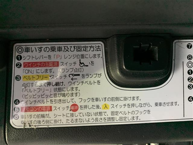 「ホンダ」「N-BOX+カスタム」「コンパクトカー」「京都府」の中古車8