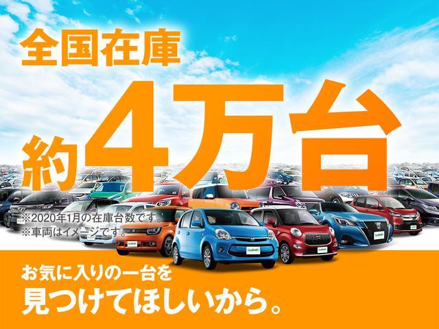 「トヨタ」「プリウスα」「ミニバン・ワンボックス」「滋賀県」の中古車60