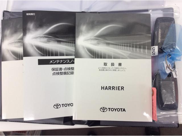 「トヨタ」「ハリアー」「SUV・クロカン」「滋賀県」の中古車15
