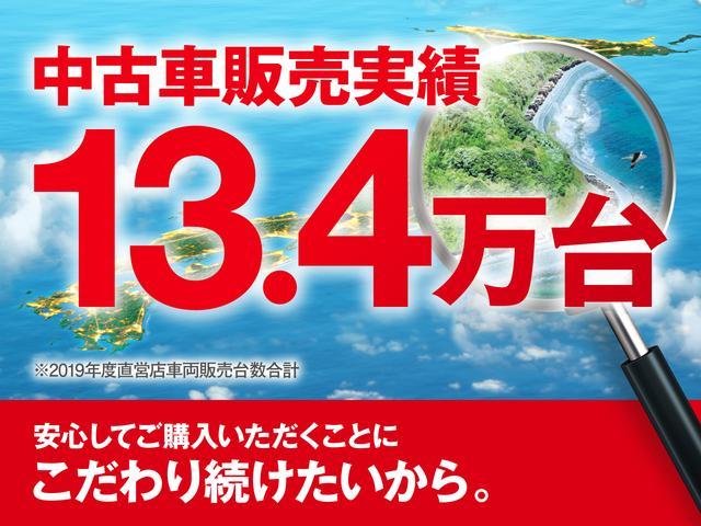 「トヨタ」「ハリアー」「SUV・クロカン」「滋賀県」の中古車46