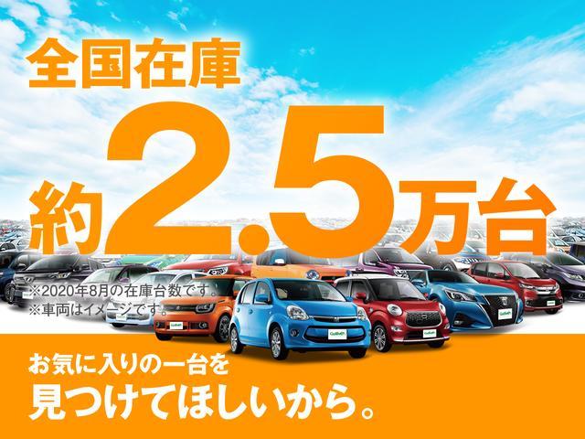 「トヨタ」「ハリアー」「SUV・クロカン」「滋賀県」の中古車48