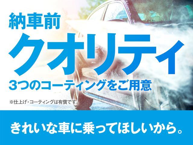 「トヨタ」「ハリアー」「SUV・クロカン」「滋賀県」の中古車49