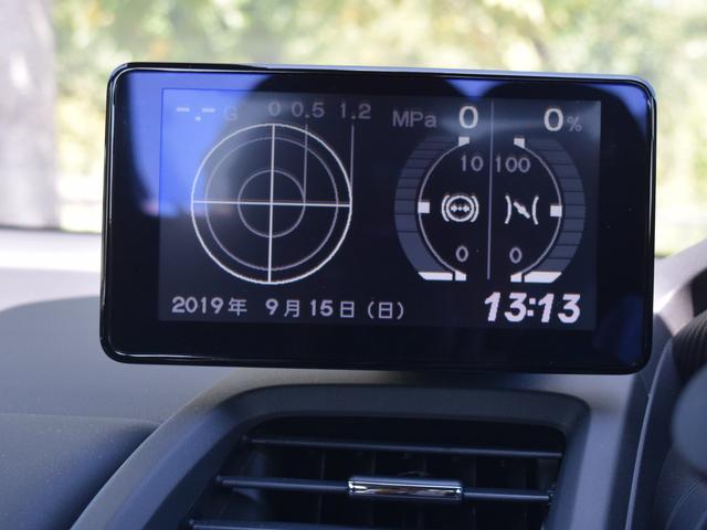 「ホンダ」「S660」「オープンカー」「兵庫県」の中古車30