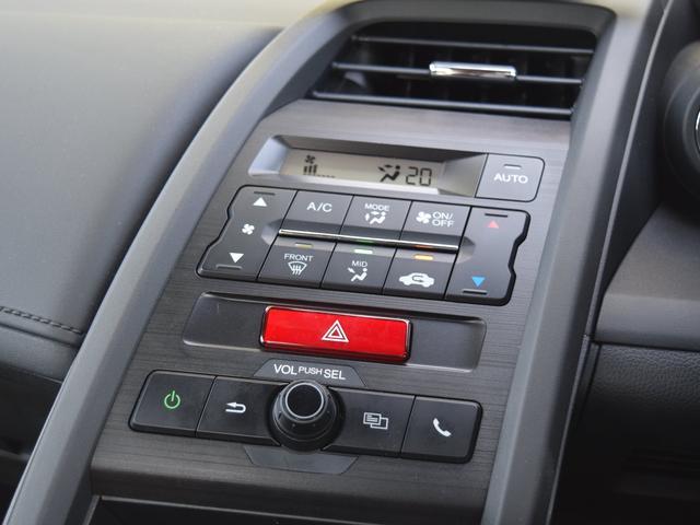 「ホンダ」「S660」「オープンカー」「兵庫県」の中古車31