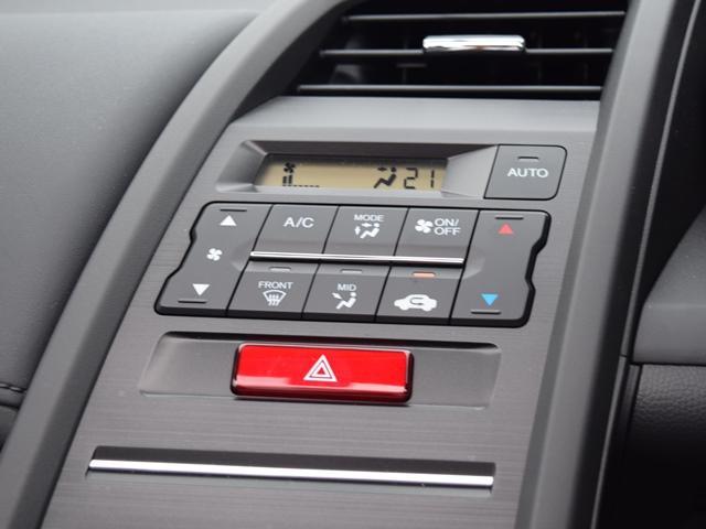「ホンダ」「S660」「オープンカー」「兵庫県」の中古車13