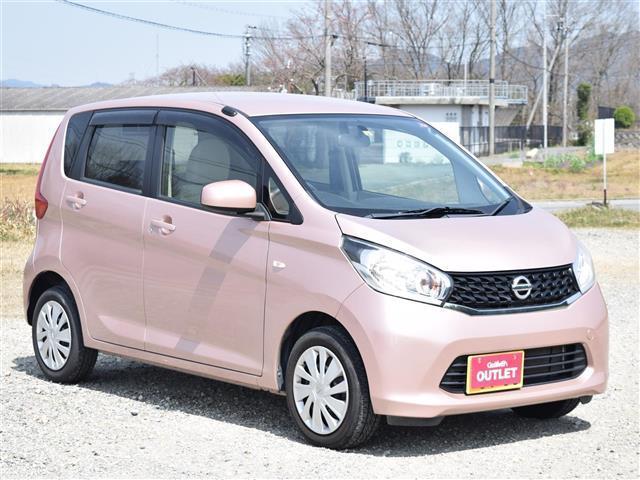 「日産」「デイズ」「コンパクトカー」「兵庫県」の中古車27