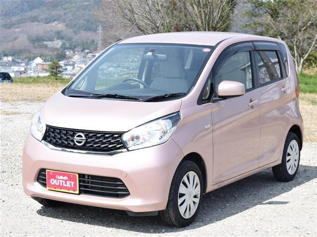 「日産」「デイズ」「コンパクトカー」「兵庫県」の中古車37