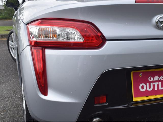 「ダイハツ」「コペン」「オープンカー」「兵庫県」の中古車30